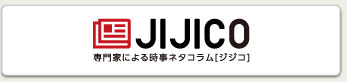 JIJICOジジコ